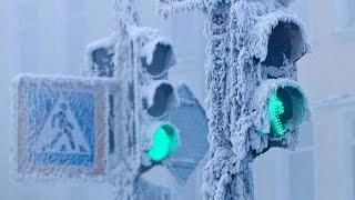 10 самых холодных мест на земле!