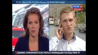 Катастрофа в московском метро - хроника событий