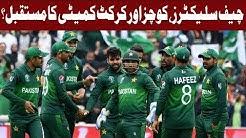 Sports Page | 13 July 2019 | Express News