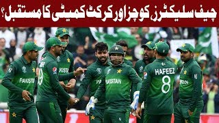 Sports Page | 13 July 2019 | Express News