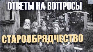 725. Староверы говорят что иконы должны стоять но не висеть.