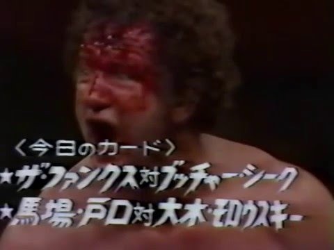 Terry & Dory Funk vs Abdullah The Butcher & The Sheik (07/15/1979)