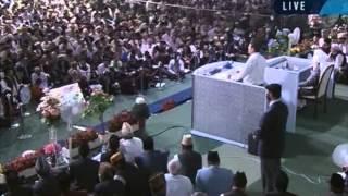 Urdu Nazm - Jo Khak Main Milay Ussay Milta Hay Aashna - Islam Ahmadiyya