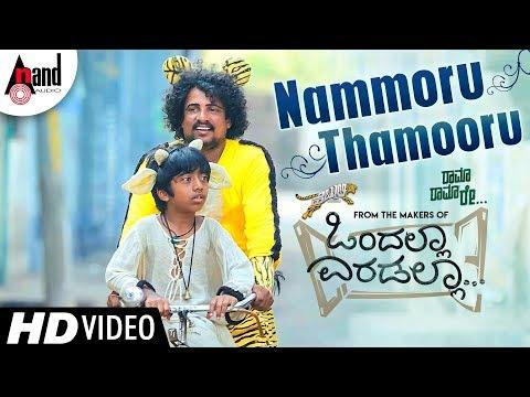 Ondalla Eradalla   Nammoru Thamooru   HD Full Video Song 2018   Vasuki Vaibhav   Master Rohith