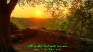 Tanha Ba Golha Hayedeh,ایران پیانو٬تنها با گلها هایده