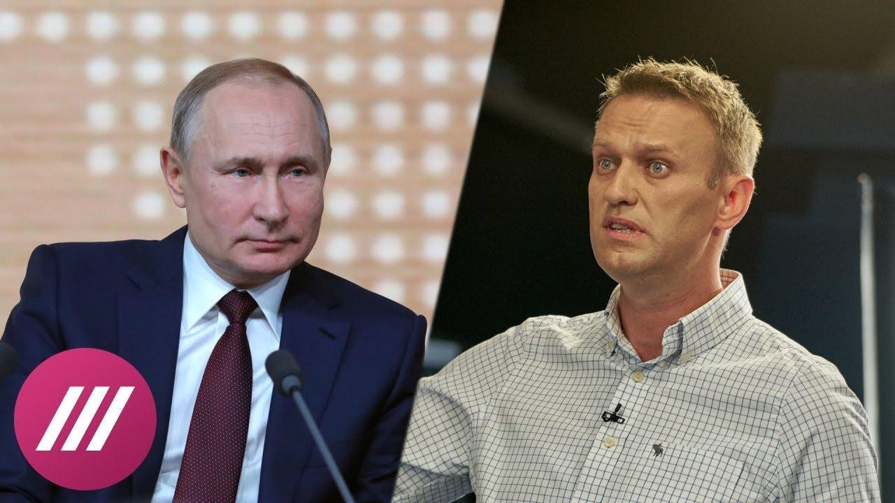 «Путин попытается уйти в бытовуху». Будет ли тема Навального на пресс-конференции президента?