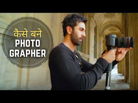 Career In Photography. Jobs, Salary And Business Opportunities. Career Setting