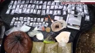 В Самаре изъяли более 26 кг синтетических наркотиков