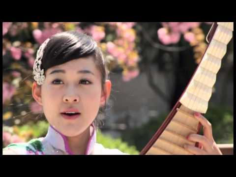 Mysterious China - Yangzhou