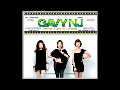 Gavy NJ(가비엔제이) - 청소 Cleaning (With Postmen)