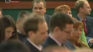 видео Финансовая элита России