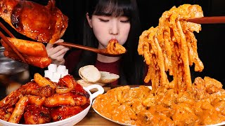 훌랄라 치킨 로제 바베큐, 참숯핫바베큐 먹방 (f, 꾸…