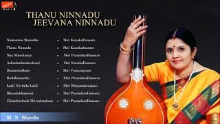 thanu-ninnadu-jeevana-ninnadu---m-s-sheela-kannada-devotional