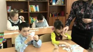 2 класс. Чуканова Светлана Владимировна