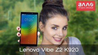 Видео-обзор смартфона Lenovo Vibe Z2 Pro K920