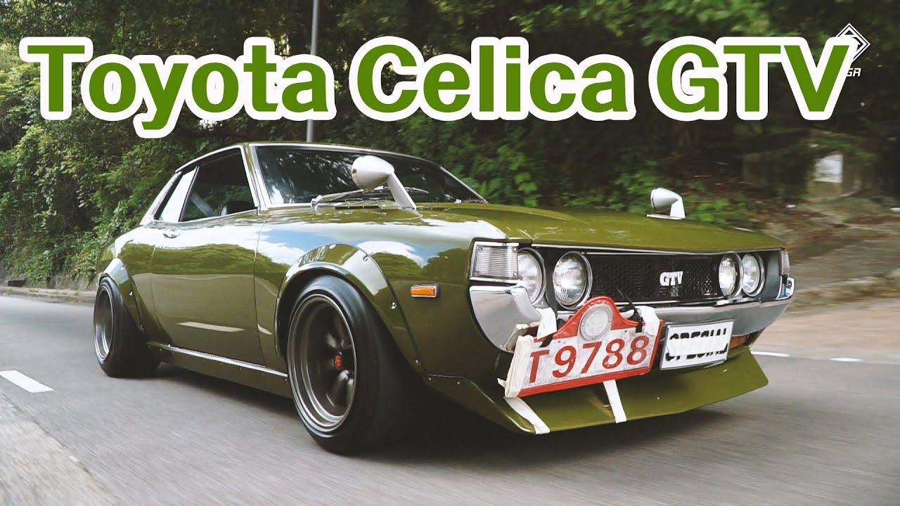 【70年代經典】 Toyota Celica GTV 溝通到才有味道 拍車男