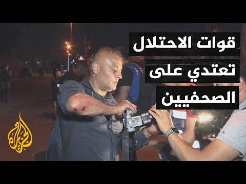 في ليلة هي الأعنف.. إصابة فريق الجزيرة إنجليزي بعد استهداف قوات الاحتلال له في باب العامود  - نشر قبل 9 ساعة