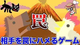 夜中3時といえばキヨ・レトルトのUltimate Chicken Horse 【チャンネル...