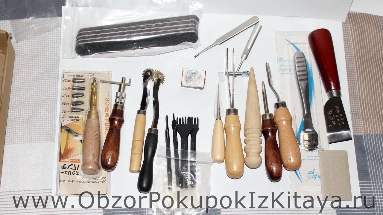 Инструмент для кожи — купить или заказать с доставкой в интернет магазине на ярмарке мастеров. Ежедневное пополнение каталога авторских работ. Всегда актуальные отзывы и цены.