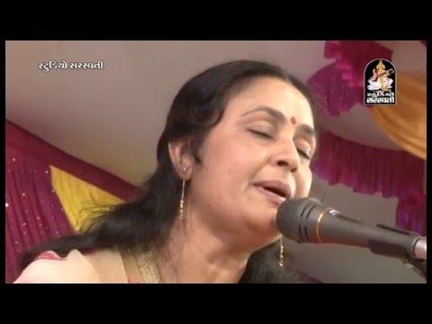 Lalita Ghodadra Latest Gujarati Dayro 2016 Jasdan Live Santvani - 1