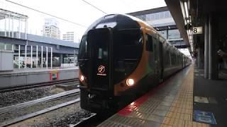 """特急「しおかぜ」 岡山駅発車 Limited express """"Shiokaze"""", JR Okayama Station (2019.3)"""