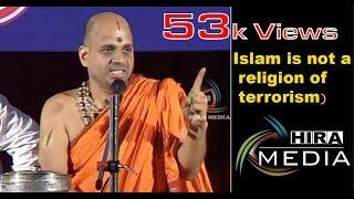 """Islam Bhayotpadaneya Dharmavalla""  Shree Shree Sugunendra Tirtha Swamiji of Puttige Math"