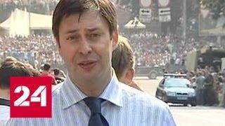 Смотреть видео ГПУ: Вышинский помещен в ИВС в Херсоне - Россия 24 онлайн