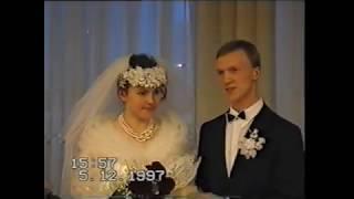 свадьба 20 лет