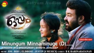 Minungum Minnaminuge D | Film Oppam | M G Sreekumar | Shreya Jayadeep | 4 Musics | Malayalam Song