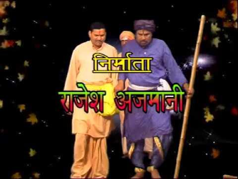 Casting Haryanvi Ragni Kissa Satya Vadi Raja Harish Chand Vol-1 Sung By Raj Kishan Agwanpuria,