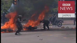 ベネズエラの制憲議会選挙 反対デモで複数の死者