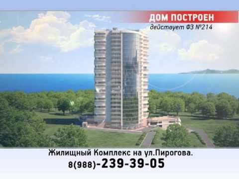 Недвижимость в Калининграде купить агентство Департамент