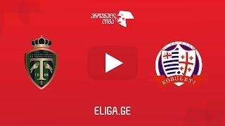 Torpedo Kutaisi vs FC Shukura Kobule. full match