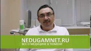Тюменский реабилитационный центр на страже здоровья позвоночника
