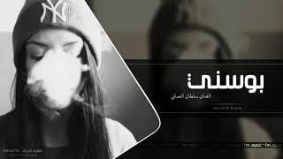 ريمكس سلطان العماني / لا تقارن حبي باحد 😘😍❤ لايك واشتراك فدوة