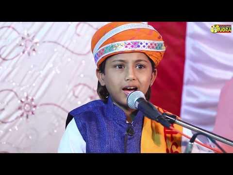 राजस्थानी न्यू देसी भजन | सुरेश लोहार | किशनपुरा लाइव | RUDRA FILMS