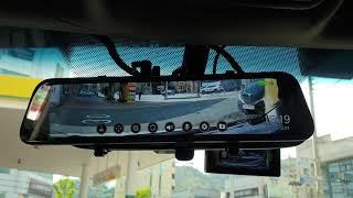 파인뷰 LX3 룸미러블랙박스, 전방 화면 전환 후 자동…