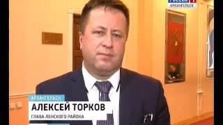 Встреча губернатора и главы Ленского района