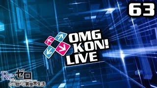 OMG KON! LIVE 63 - RETURNS TO DDR ULTRAMIX 2
