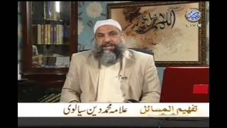 Mullah Sialvi EXPOSED!! Answer to Challenge Question #5 regarding Mirza Ghulam Ahmad Qadiani (as)