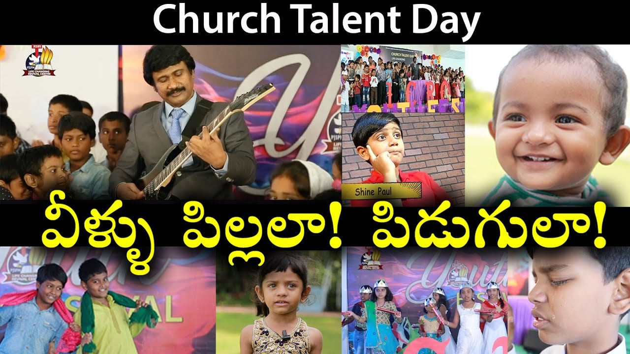 చర్చ్ టాలెంట్ డే -Church Got Talent 2018 |Hyderabad|
