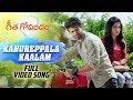Kanureppala Kaalam Full Video Song | Vijay Deverakonda, Rashmika Mandanna | Gopi Sunder | Parasuram