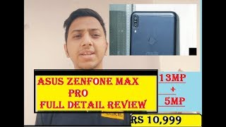 |||ASUS ZENFONE MAX PRO||| ||THE BUDGET SMARTPHONE|||FROM ASUS|| PHONES UNDER 20000||MY REVIEW||