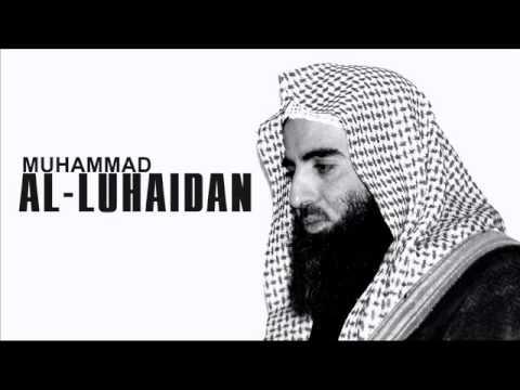 Muhammad AL-Luhaidan - Roqya