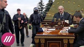Тактика Лукашенко: угрозы сменились на точечные репрессии и публичное игнорирование митингов