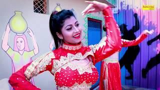 SAPNA CHAUDHARY :- Chetak ( Official Remix ) Raj Mawar | New Haryanvi Song Haryanavi 2020 | Sonotek