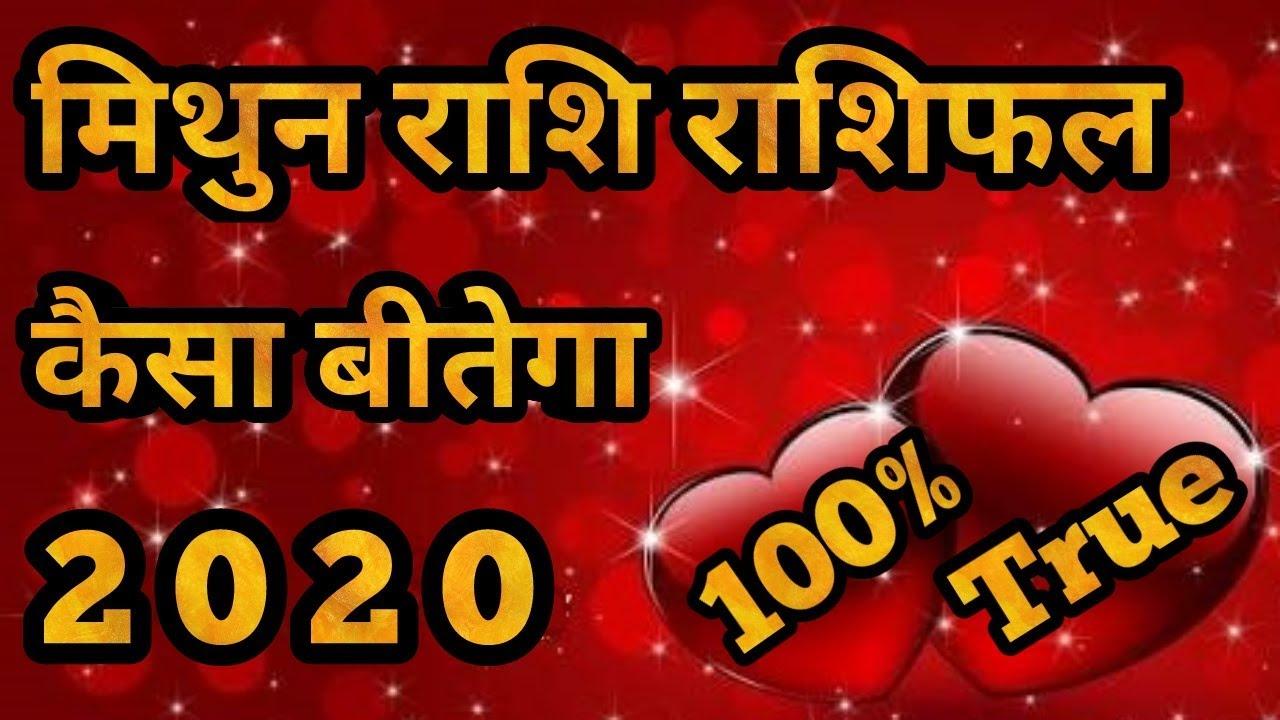 january 2020 horoscope gemini in hindi