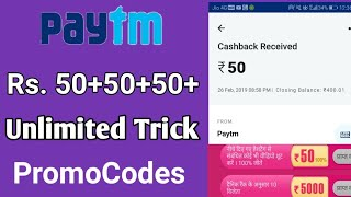 Video-Search for March Unlimited Paytm Offer