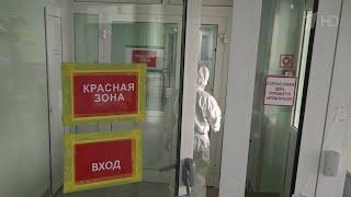 Российские эксперты сообщают последние данные о том что сейчас известно о коронавирусе