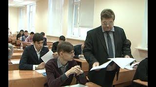 Подготовка белгородцев к олимпиаде по физике